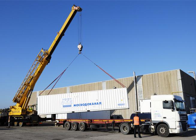 sistemi mobili trattamento acqua container municipale culligan